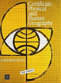 Certificate Physical and Human Geography GOH CHENG LEONG